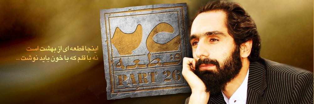 http://liaubasij.persiangig.com/image/Hosein%20ghadiany.jpg